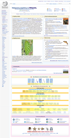 The Tagalog Wikipedia Main Page
