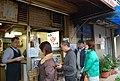 Taiyaki shop by nobuwo's life in Nezu, Tokyo.jpg