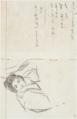 TakehisaYumeji-1918-sketch-3.png