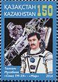 Talgat Musabayev 2015 stamp of Kazakhstan.jpg