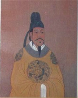 Emperor Wenzong of Tang - Image: Tang Wenzong Alt
