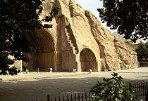 Taq-e Bostan - main view.jpg