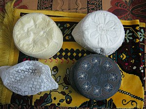 "Taqiyah (cap) - Traditional 4 types of ""Tupi"" in Bangladesh"