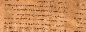 Names of God in Judaism - Portion of column 19 of the Psalms Scroll (Tehilim) from Qumran Cave 11. The Tetragrammaton in paleo-Hebrew can be clearly seen six times in this portion.