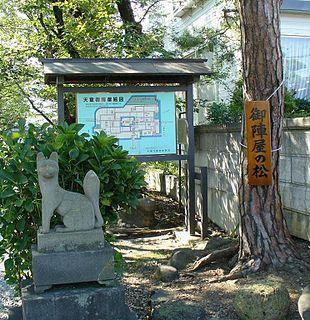 Tendō Domain