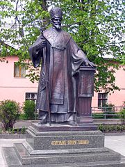 Ternopil - statue of patriarch Josyf Slipyj