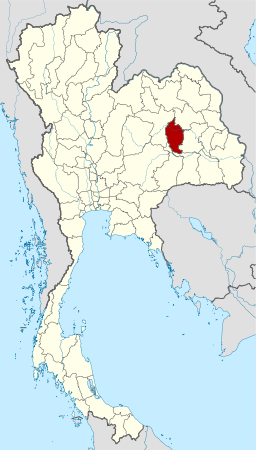 Thailand Maha Sarakham locator map.svg