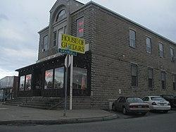 House Of Guitars Wikipedia