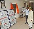 The Minister of State for Finance and Corporate Affairs, Shri Arjun Ram Meghwal at the Swarna Bharathi Trust, in Atkur village of Vijayawada, Andhra Pradesh on August 16, 2016.jpg