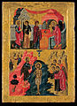 The Presentation of Christ in the Temple and the Baptism on two bands - Google Art Project.jpg