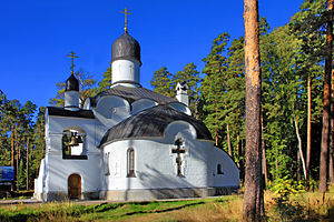 Valaam Monastery - The Skete of Smolensky on the Valaam (Valamo)