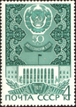 The Soviet Union 1971 CPA 3969 stamp (Dagestan Autonomous Soviet Socialist Republic (Established on 1921.01.20)).png