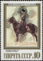 The Soviet Union 1988 CPA 5973 stamp (Horse Breeding of Soviet Union. Horse Breeding Museum. 'Konvoets' (Kabardin stallion) by Vrubel, 1882).png