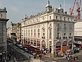 The Sting, 1 Piccadilly - geograph.org.uk - 1824448.jpg