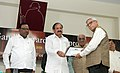 The Vice President, Shri M. Venkaiah Naidu presenting the International Gandhi Award 2017 to Dr. M.D. Gupte for his outstanding contribution to the global programme of elimination of leprosy, in Sewagram, Wardha, Maharashtra.jpg