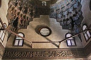 Shafa'ah - the verse is related to Shafa'ah