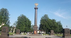 The city battle honour column, Luga Leningrad region.JPG