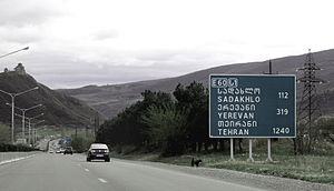 S1 highway (Georgia) - S1 in Mtskheta, in the direction of Tbilisi