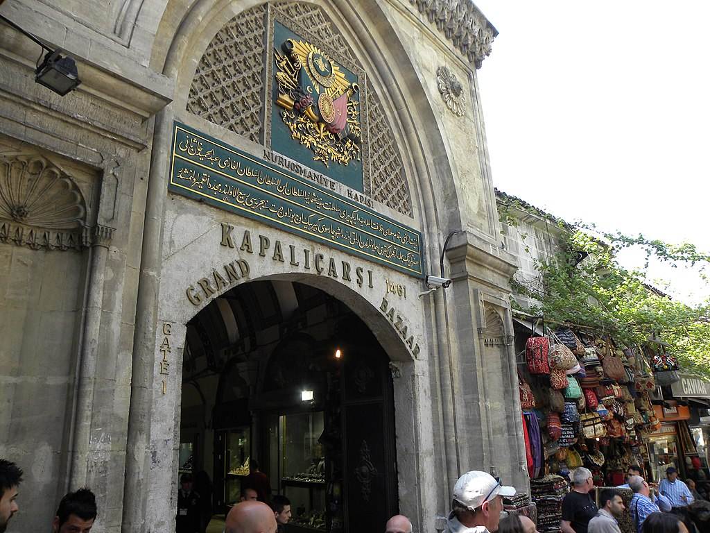 The entrance to the grand bazaar