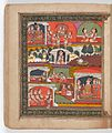 The mahatmya of the fifth adhyaya. The bottom half Wellcome L0025392.jpg
