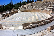 Theatre of Dionysus 2.jpg