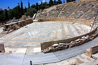 Skene (theatre) - Image: Theatre of Dionysus 2