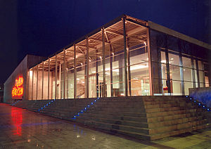 Thessaloniki Olympic Museum, main facade, night.jpg