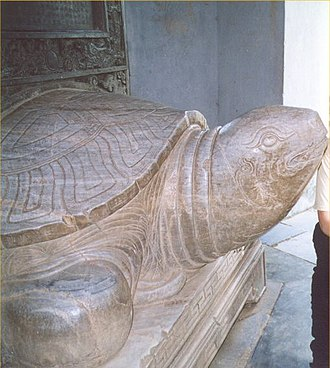 Bixi - Turtle in Thien Mu Pagoda, Hue, Vietnam, 1715