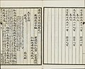Three Hundred Tang Poems (10).jpg
