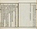 Three Hundred Tang Poems (6).jpg