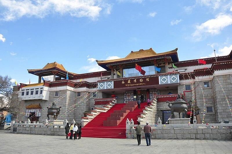 Museo del Tíbet (Lhasa – China)