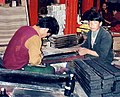 Tibetan printers detail, from- Woodblock printing, Sera, 1993 (cropped).JPG