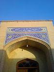 Tiling - Mausoleum of Hassan Modarres - Kashmar 11.jpg