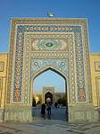 Tiling - Mosque of Hassan Modarres - Kashmar 01.jpg