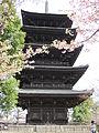 To-ji National Treasure World heritage Kyoto 国宝・世界遺産 東寺 京都220.JPG