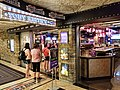 Toby Keith's in Las Vegas.jpg