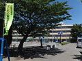 Toda City Bijogi Elementary School.jpg