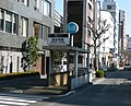 Tokyo-Shintomicho-sta-2.JPG