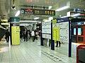 TokyoMetro-N04-Azabu-juban-station-platform.jpg