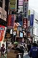 Tokyo 2011-04-15 (7475556712).jpg