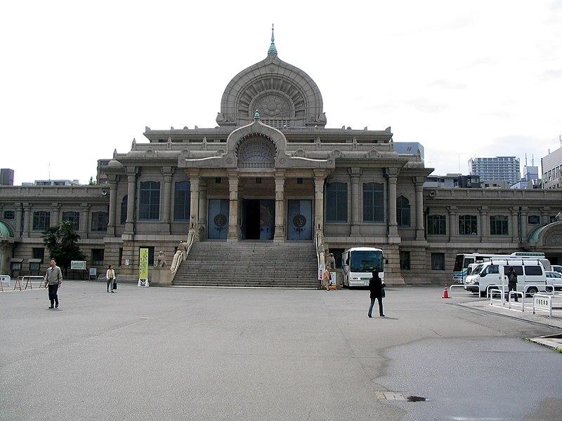 File:Tokyo Tsukiji Honganji Temple 1811.jpg