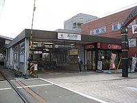 TokyuOyamadaiSta-FutakoGates.jpg