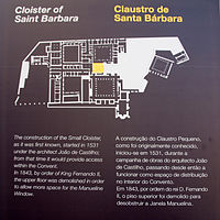 Tomar-Convento de Cristo-Claustro Santa Bárbara-Nota-20140914.jpg