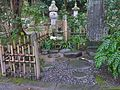 Tomb of Minamoto no Ichiman.jpg