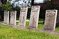 Tombes du cimetière de l'hôpital général de Québec.jpg