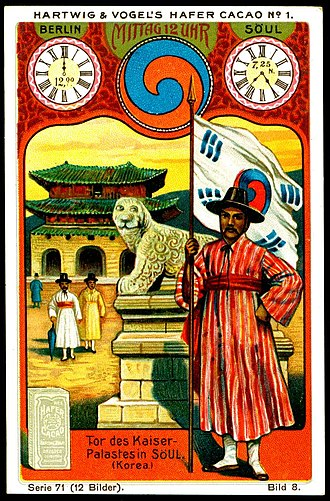 """Names of Seoul - An early 20th century trading card from Germany, using an alternate spelling of Seoul, with """"ö"""" for """"eo""""."""