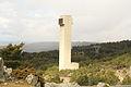 Torre de ventilación de los túneles de Guadarrama (8638001426).jpg