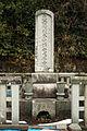Tottori feudal lord Ikedas cemetery 075.jpg