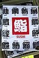 Tourist t-shirt (318904019).jpg