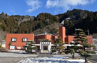 Toyone, Aichi Village in Japan